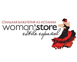 Woman's Store
